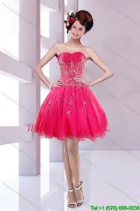 2015 New Style Sweetheart Dama Dresses with Appliques