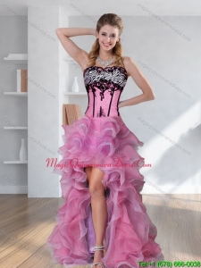 2015 Affordable Zebra Printed Strapless High Low Rose Pink Dama Dresses with Embroidery