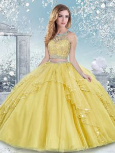 Scoop Sleeveless Tulle Sweet 16 Dresses Beading and Lace Clasp Handle