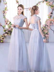 Grey Lace Up High-neck Lace Quinceanera Court of Honor Dress Tulle Cap Sleeves