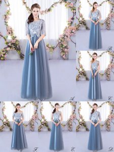 Beautiful Blue Half Sleeves Lace Floor Length Quinceanera Dama Dress