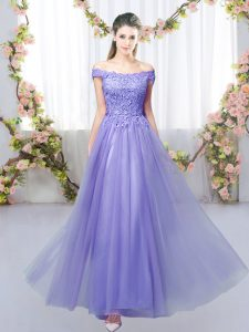 Lavender Sleeveless Tulle Lace Up Quinceanera Dama Dress for Prom and Party and Wedding Party